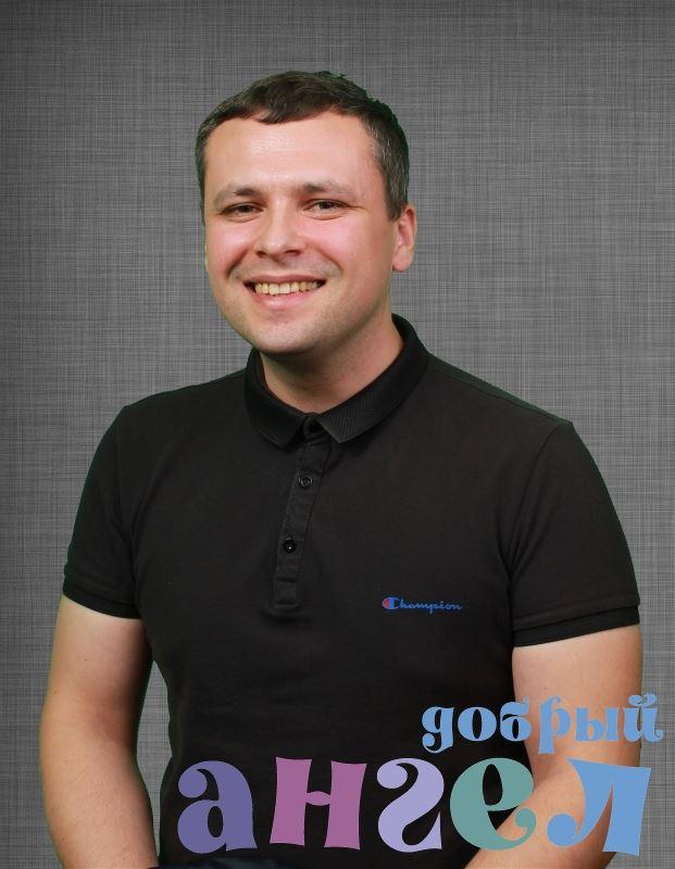 Водитель Николай Николаевич