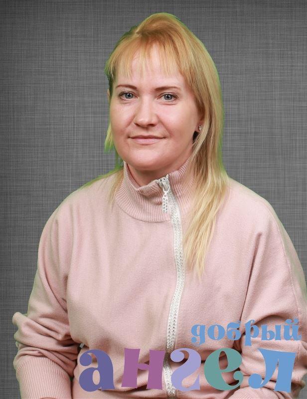 Семейная пара Светлана Александровна