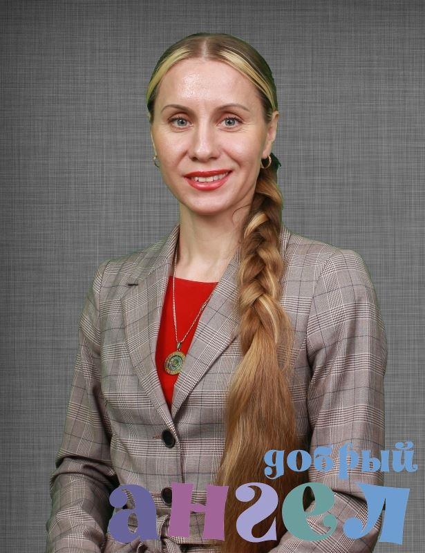 Няня Елена Эдуардовна