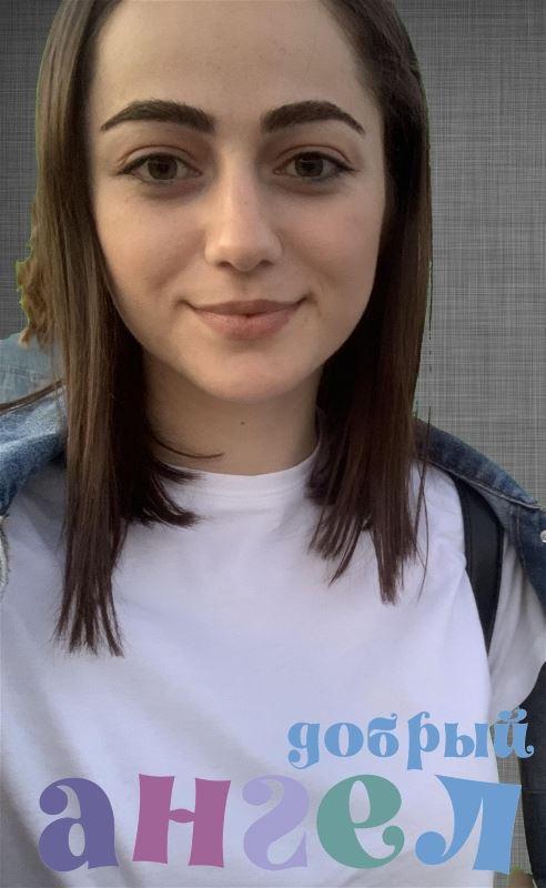 Домработница Карина Амурбиевна