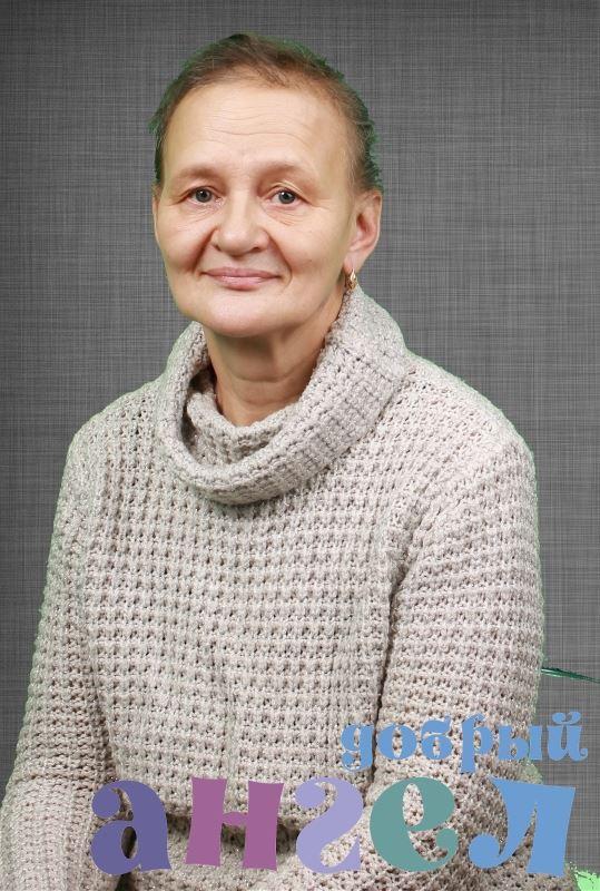 Сиделка Ольга Юрьевна