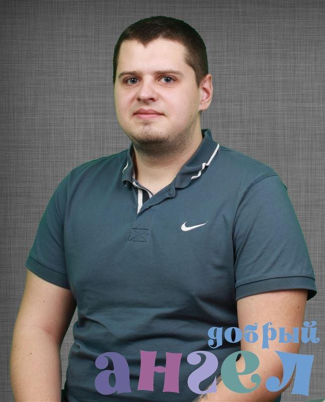 Водитель Андрей Владимирович