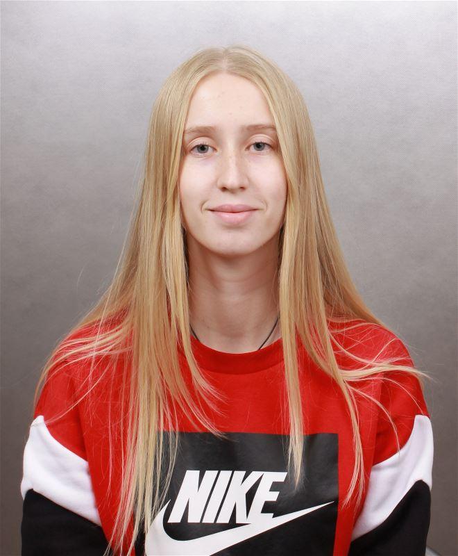 Домработница Кристина Сергеевна
