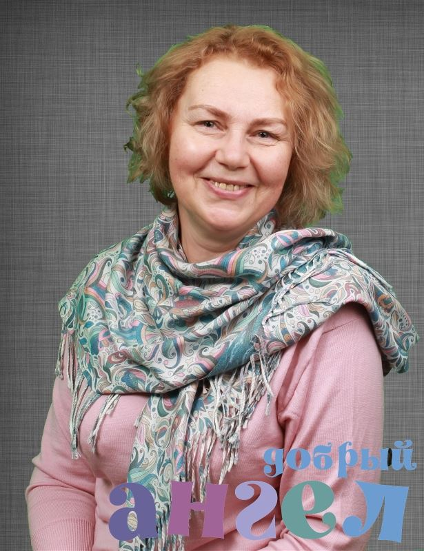 Гувернантка Ольга Юрьевна