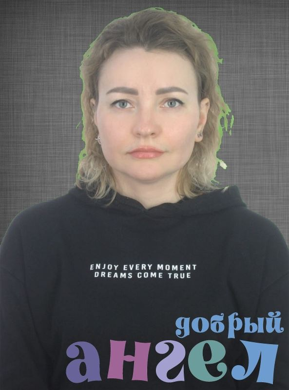 Домработница Мишель Иванова