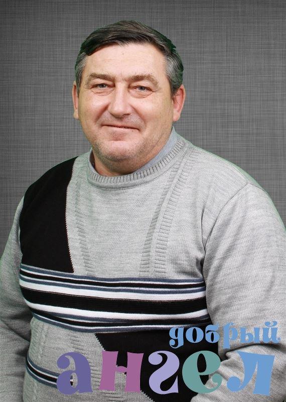 Семейная пара Сергей Иванович