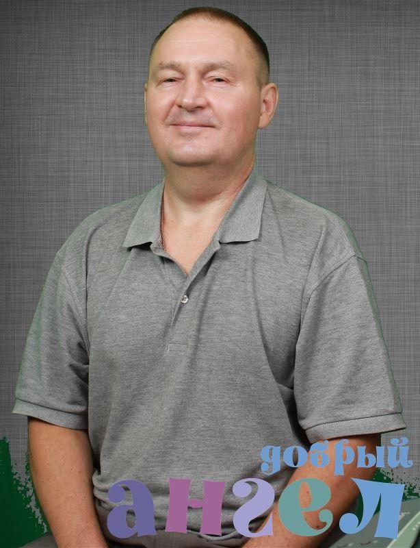 Водитель Игорь Васильевич