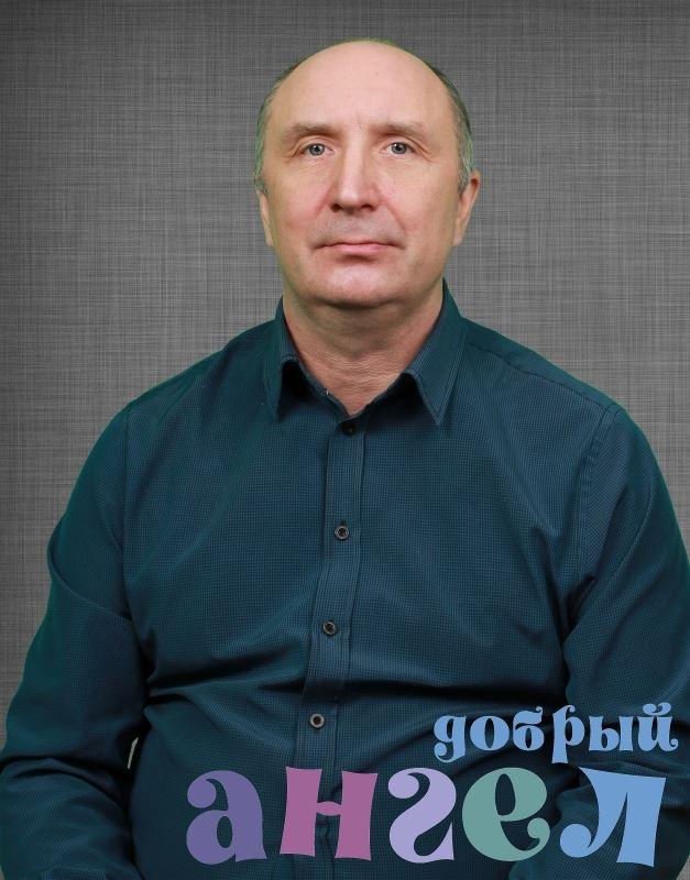 Управляющий Андрей Николаевич