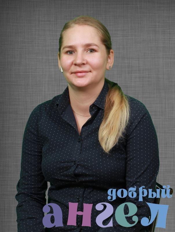Домработница Екатерина Викторовна