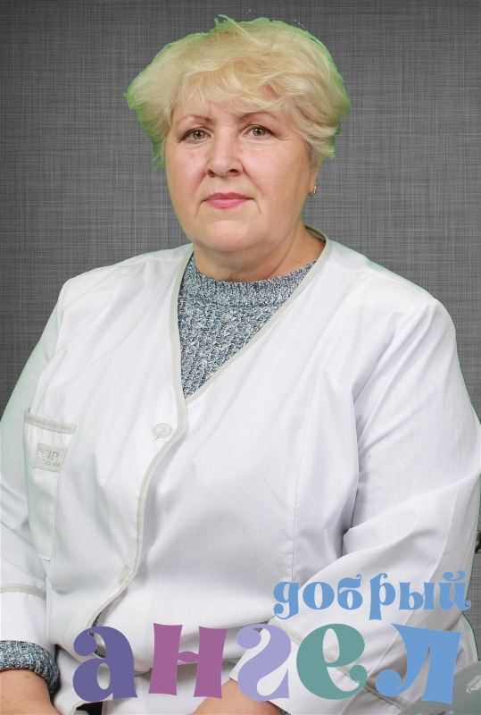 Сиделка Лидия Васильевна