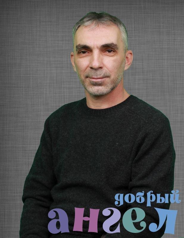Управляющий Александр Александрович