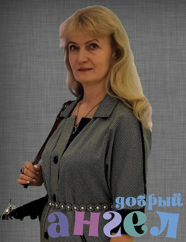 Няня Елена Александровна