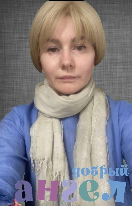 Домработница Владлена Геннадьевна