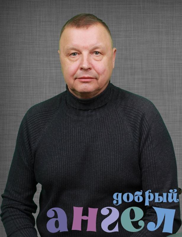 Водитель Олег  Васильевич