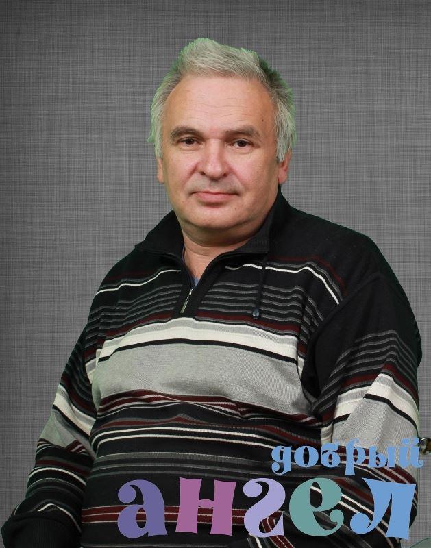 Водитель Станислав Эдуардович