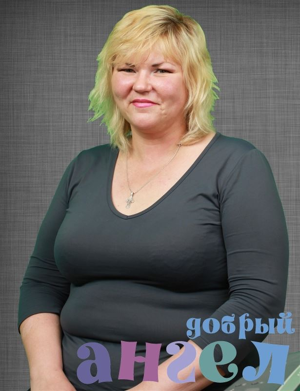 Семейная пара Татьяна Валериевна