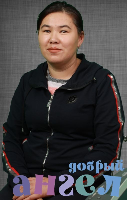 Домработница Уузбубу Станбековна