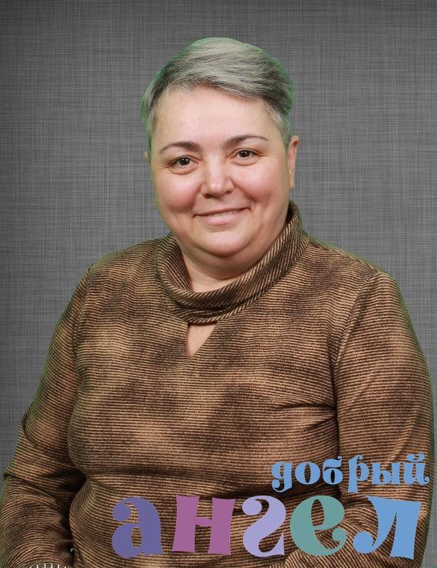 Помощник по хозяйству Галина Александровна