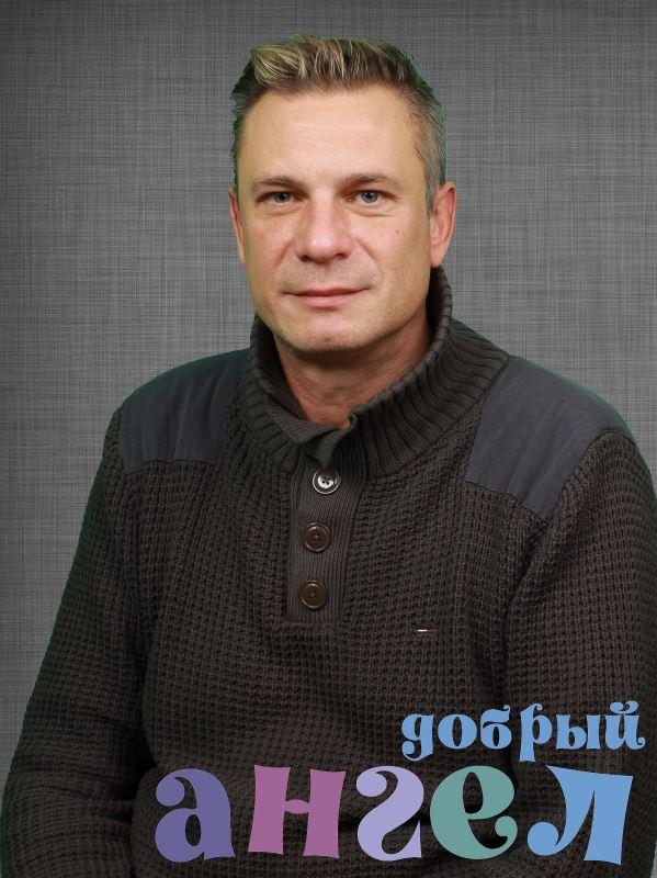 Водитель Максим Игоревич