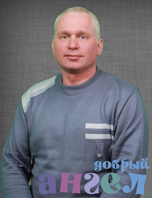Помощник по хозяйству Александр Николаевич