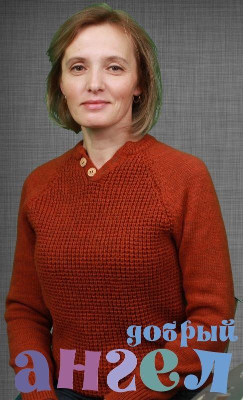 Няня Инна Валентиновна
