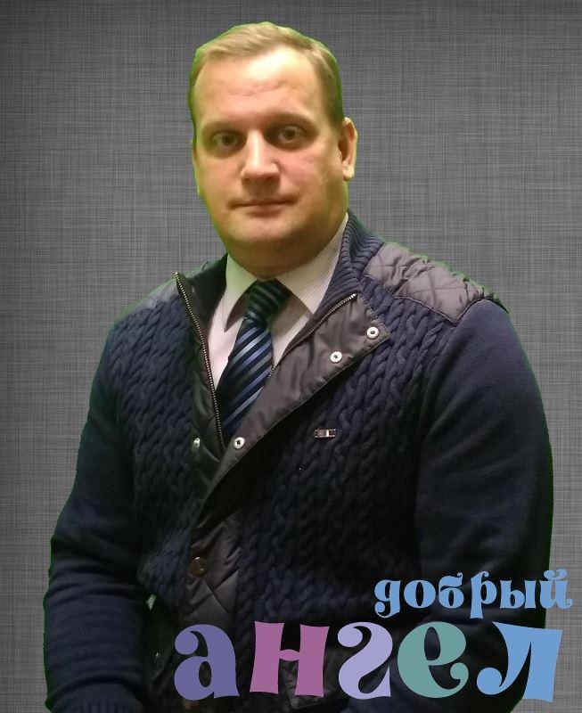 Водитель Глеб Владиславович