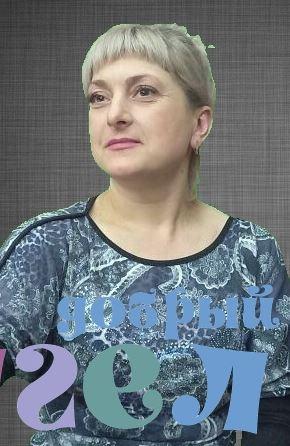 Домработница Надежда Григорьевна