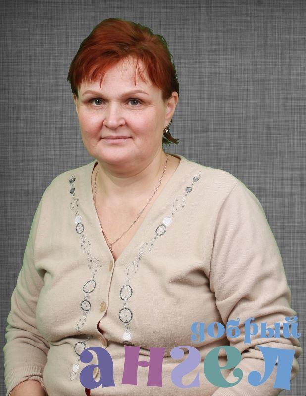 Сиделка Татьяна Анатольевна