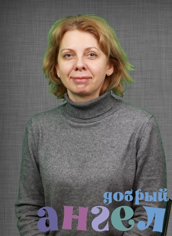 Сиделка Наталия-Ева Александровна