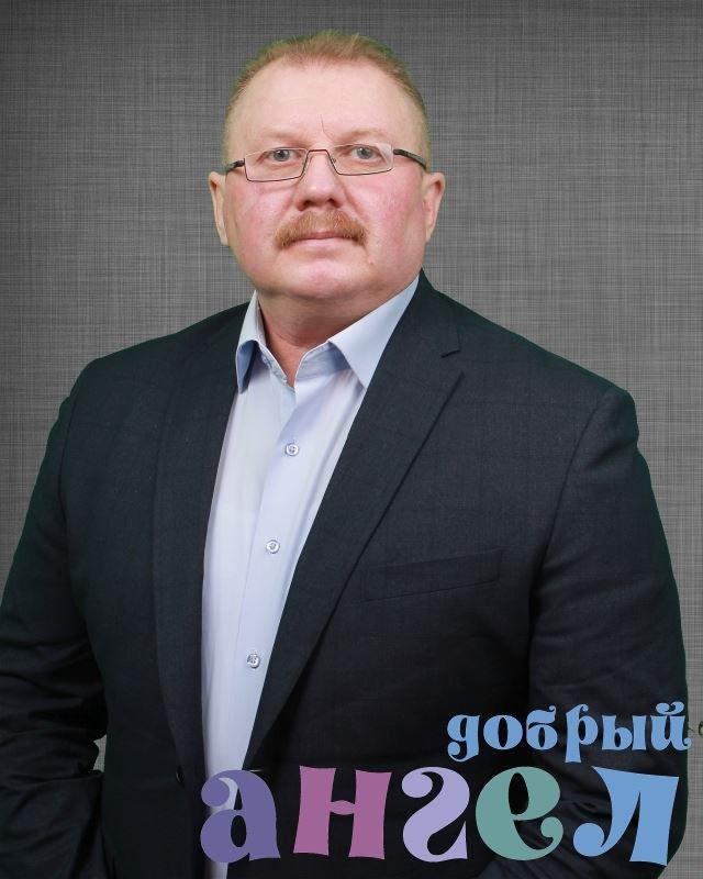 Управляющий Владимир Васильевич