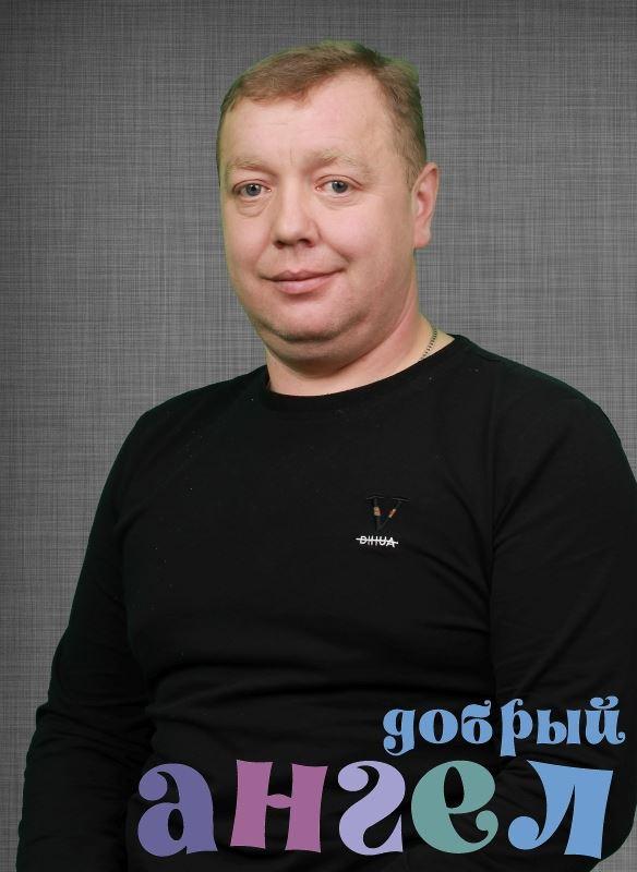 Семейная пара Павел Валерьевич