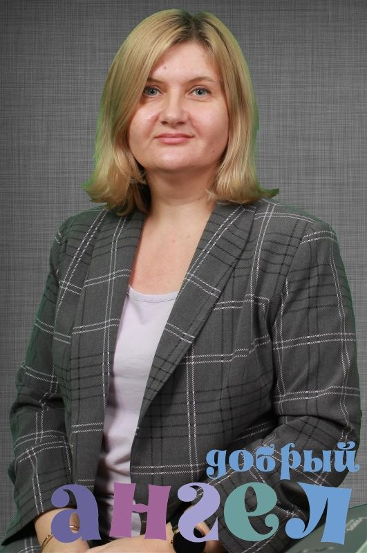Сиделка Жанна Николаевна