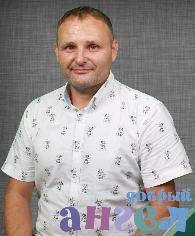 Водитель Олег Николаевич