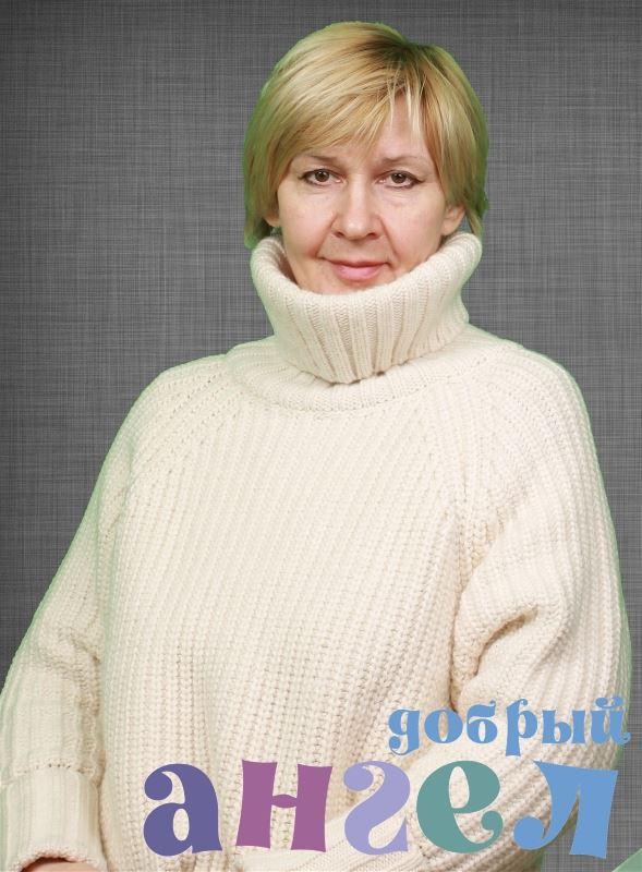 Сиделка Ольга Алексеевна