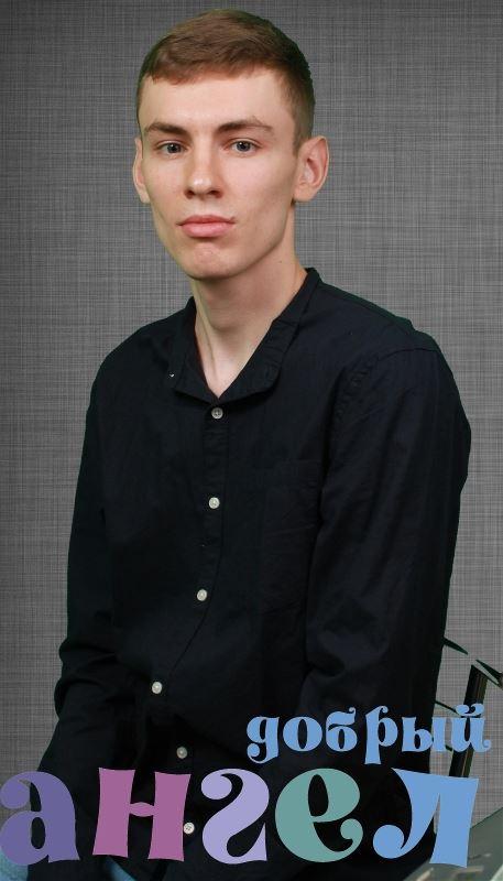 Водитель Павел Андреевич