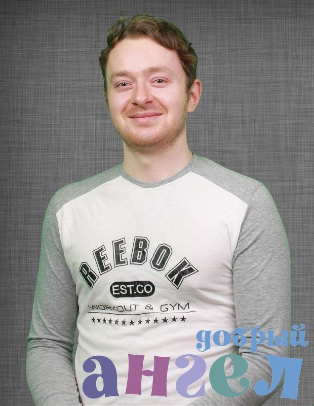 Помощник по хозяйству Павел Андреевич