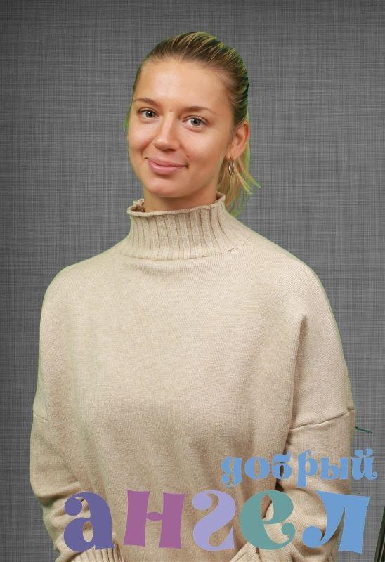 Няня Екатерина Валерьевна