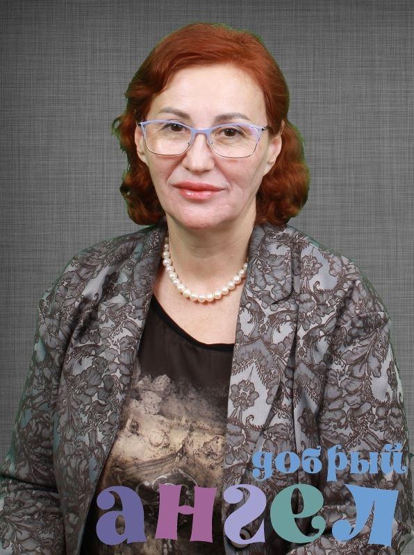 Домработница Тамара Иналовна