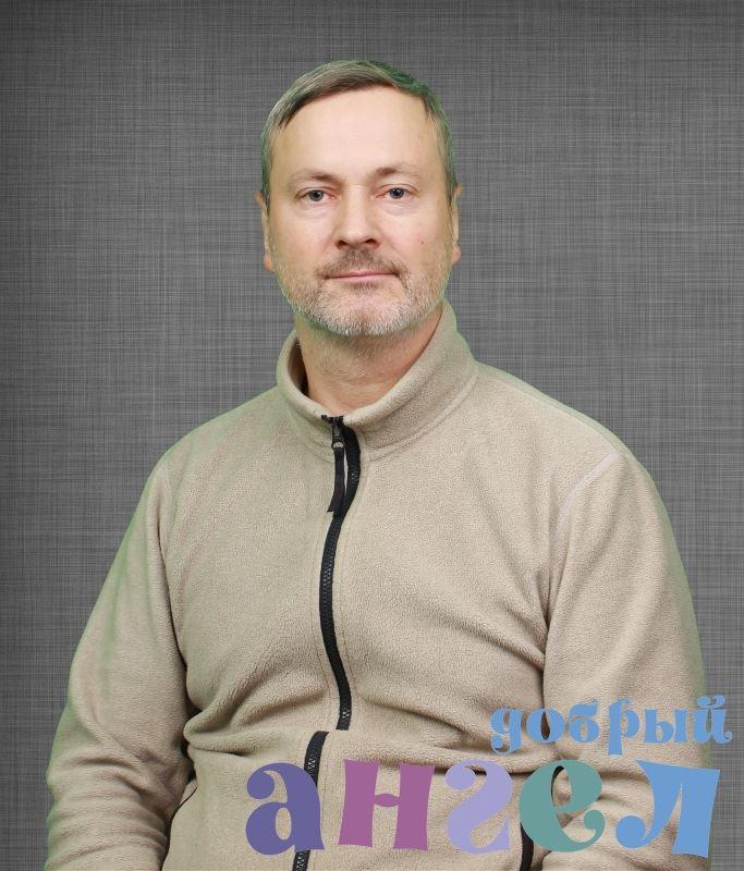 Помощник по хозяйству Дмитрий Викторович