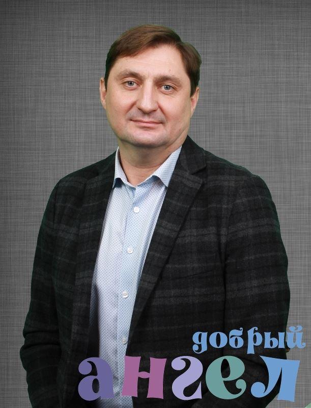 Водитель Сергей Викторович