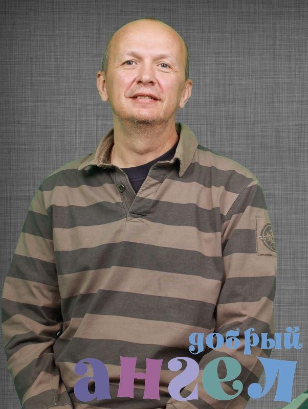 Управляющий Алексей Эрнстович