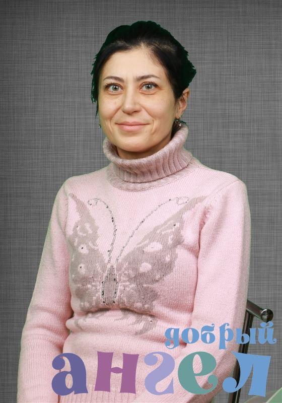 Помощник по хозяйству Ольга Николаевна