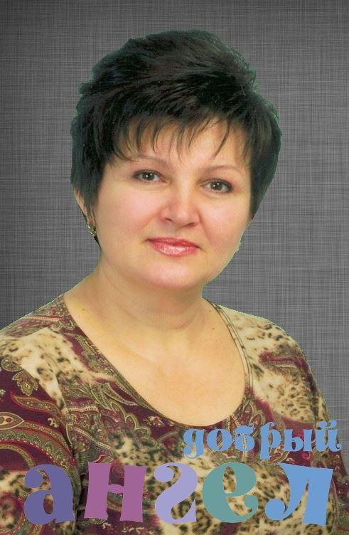 Домработница Марина Григорьевна
